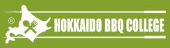 北海道BBQカレッジ